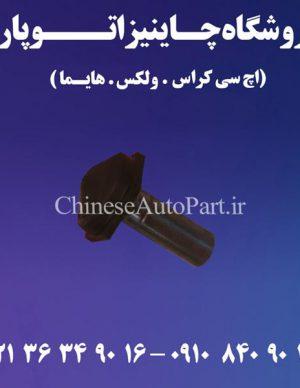 دسته موتور قارچی اچ سی کراس H30 CROSS