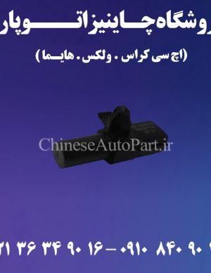 سنسور دما هوا هایما HAIMA S7