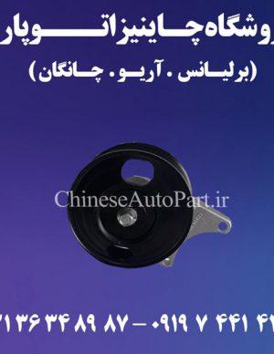 فولی هرزگرد واتر پمپ چانگان CHANGAN CS35