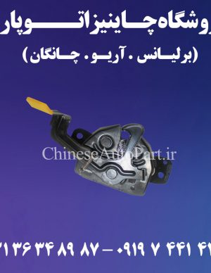 قفل درب موتور چانگان CHANGAN CS35