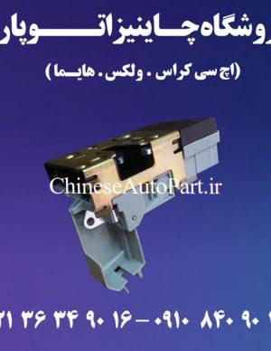 قفل در اچ سی کراس H30 CROSS
