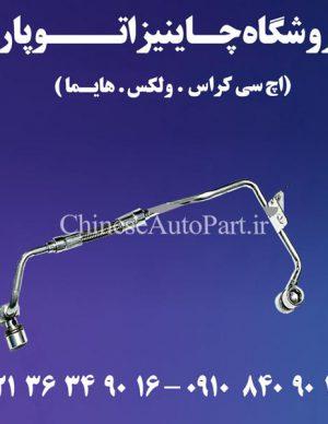 لوله برگشت توربو شارژ هایما HAIMA S7