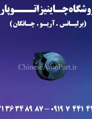 مغزی سوییچ چانگان CHANGAN CS35