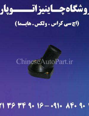 هوزینگ ترموستات هایما HAIMA S5