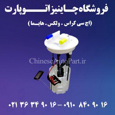 پمپ بنزین هایما HAIMA S7 توربو