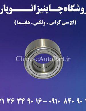 بلبرینگ چرخ جلو هایما HAIMA S7