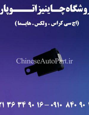 یونیت پمپ بنزین دانگ فنگ اچ سی کراس H30 CROSS