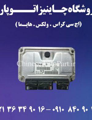 ECU موتور دانگ فنگ اچ سی کراس H30 CROSS
